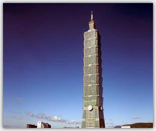 Picture 1 Taipei 101 Tower