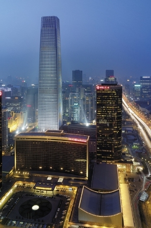 Beijing Virtual Office Space, Exterior Photo